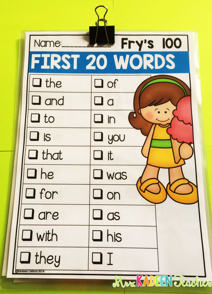Free sight word checklists .
