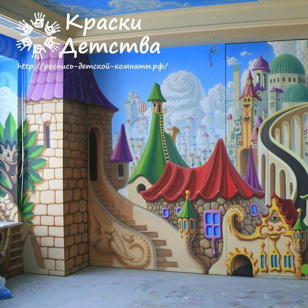 painting-in-childrens-room