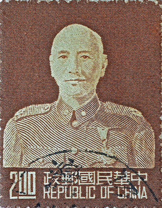 Republic of China Stamp - Card: $7.30 #china #macro #photography #republicofchina #taiwan #stampcollecting