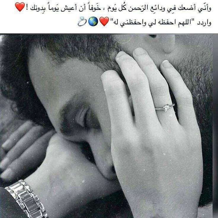 Algeria Algerie Dz Photography Love Instagood Algerienne الجزائر Alger Photooftheday Oran Love Quotes Poetry Sweet Love Quotes Love Words