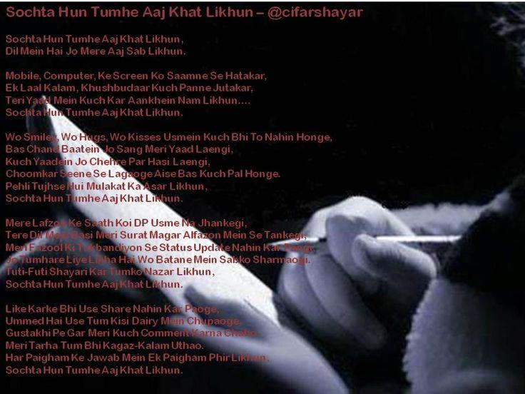 Sochta Hun Tumhe Aaj Khat Likhun, Dil Mein Jo Hai Tumhe Aaj Sab Likhun.  http://cifarshayar.blogspot.in