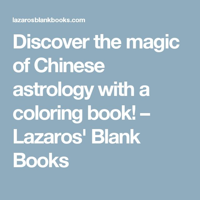 Discover the magic of Chinese astrology with a coloring book! – Lazaros' Blank Books