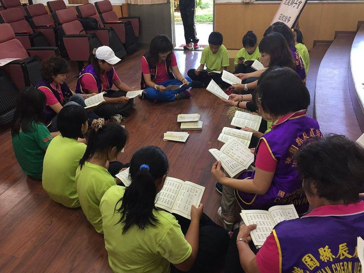 Chernuei Lions Club (Taiwan) Organized an RAP event and donated books to a school.