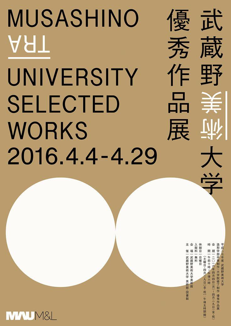 """garadinervi: """"  Rikako Nagashima + Shu Fukushima, Poster for Musashino Art University, 2016. Photography: Ryosuke Kikuchi Bitou """""""