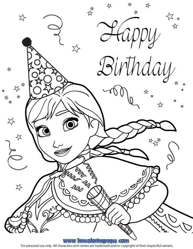 1000 images about Happy Birthsday coloring on Pinterest