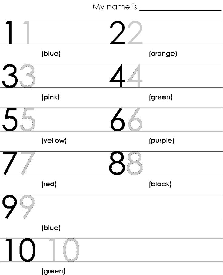 Print Numbers 1 10 Pre k worksheets, Number worksheets