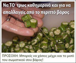 http://www.newsitamea.gr/spitiko-kolpo-gia-kataspri-lekani-toualetas/
