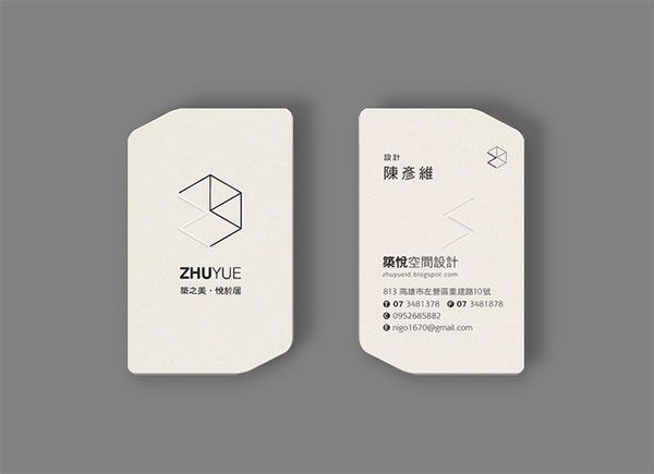 business card showcase