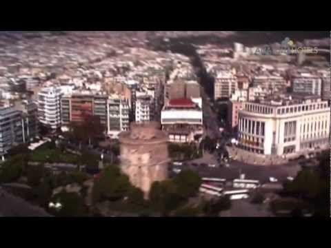 Οι δρόμοι του κρασιού από τα Anatolia Hotels - YouTube