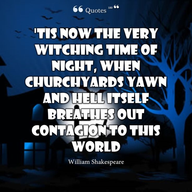 13 Halloween Quotes To Curl Your Toes