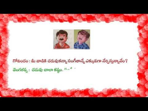 Best Vengalappa Jokes - Funny comedy telugu jokes