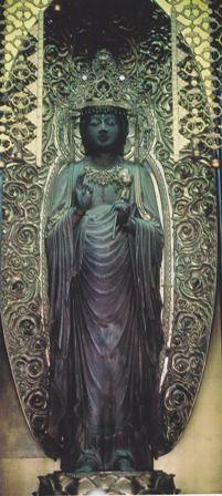 福井県の文化財 | 福通寺木造 正観音菩薩立像