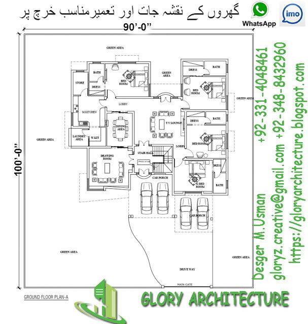 Modren Style House Design Architectural Drawings. Structural Drawings.  Electrical Drawings. Plumbing Drawings.