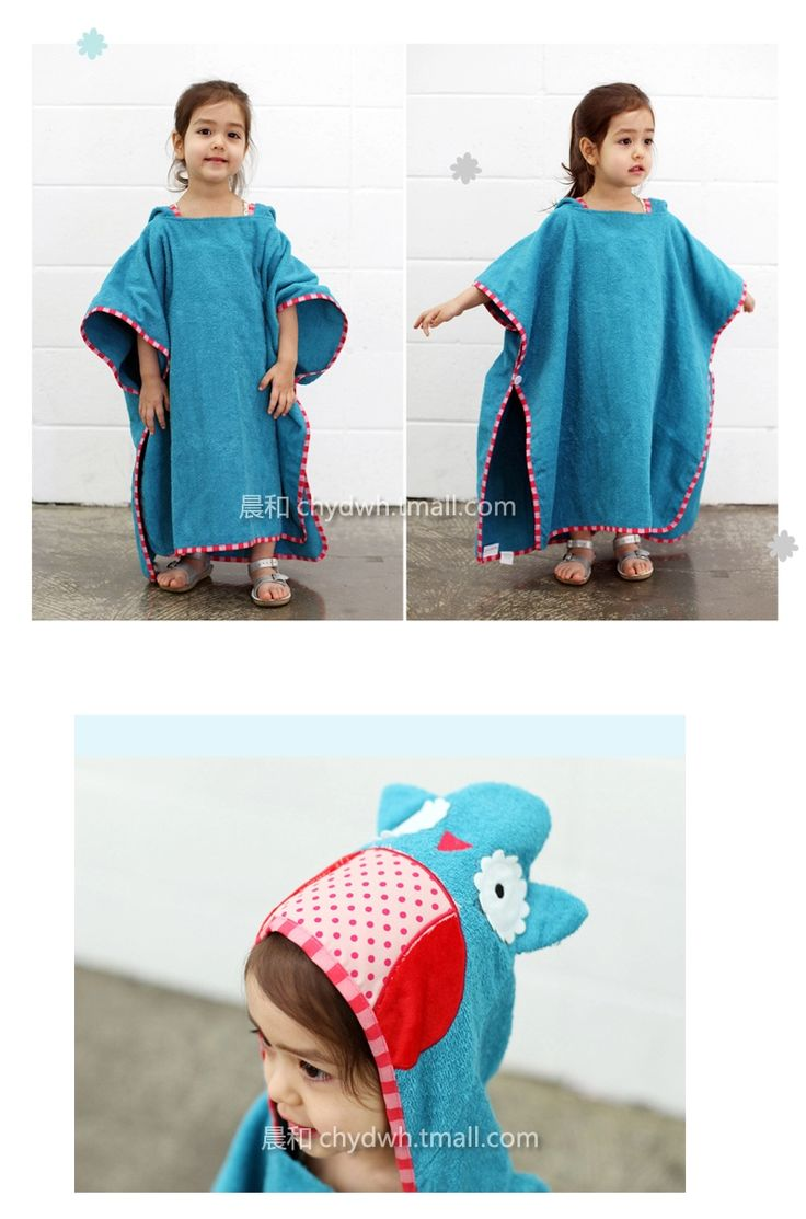 Cutest little towel poncho...49 rmb