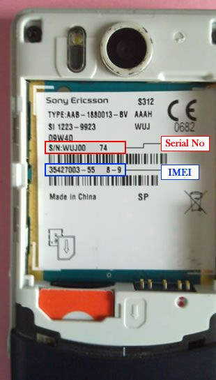 This is where your can see your fone's serial number and IEMI(International Mobile Equipment Identity) number.