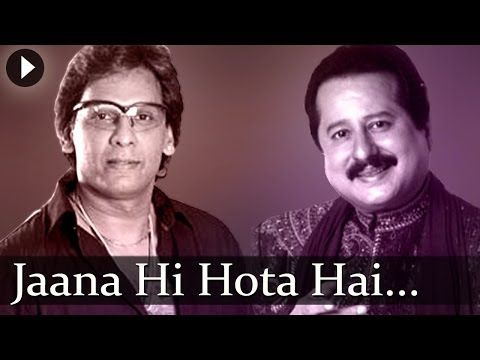 Enjoy this wonderful song sung by the legendary singer Pankaj Udhas and Vinod Rathod on #NupurAudio #BestSong #Music #Songs #BollywoodSongs