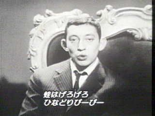 Serge Gainsbourg with Japanese subtitles