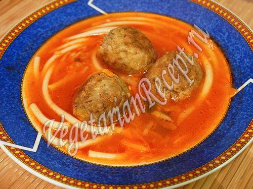 суп вегетарианский с фрикадельками - рецепт