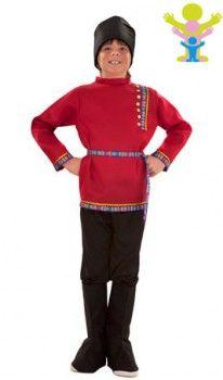 Disfraz de Ruso Yuri  infantil