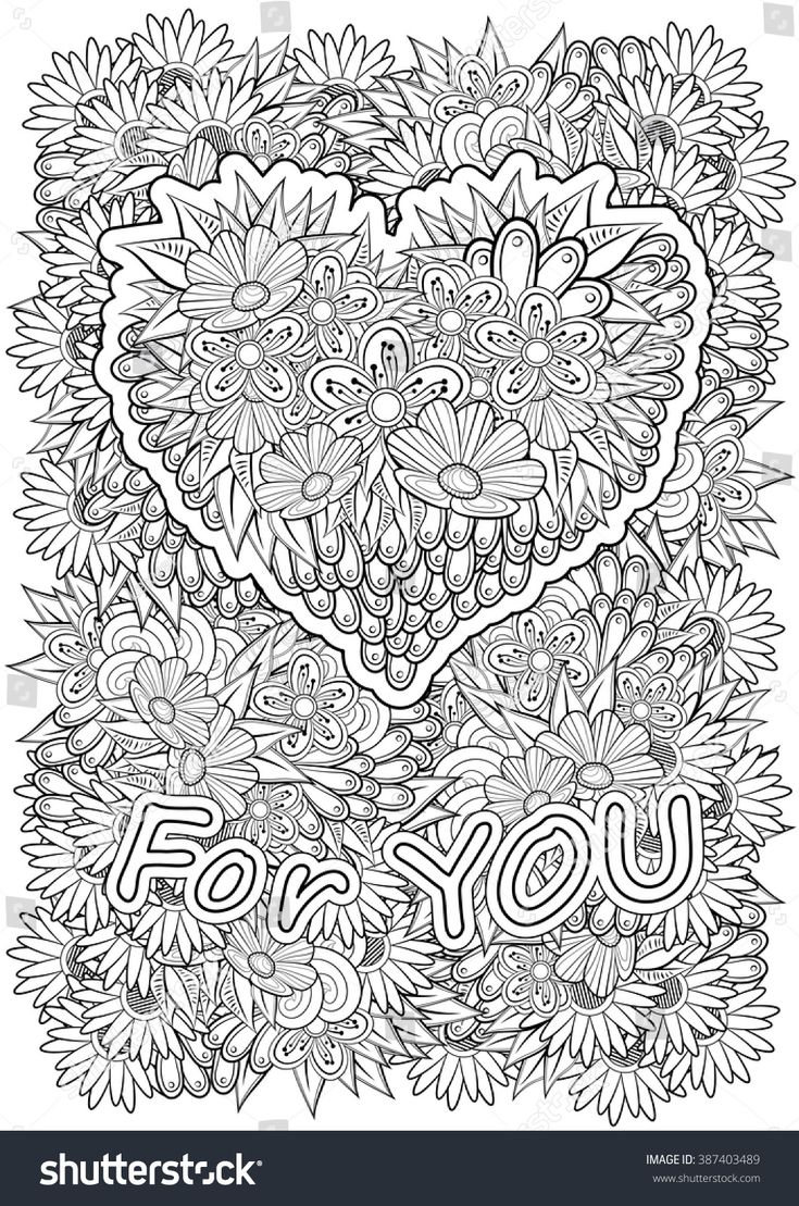 Best 25 a4 form ideas on pinterest shape and form origami with vector floral pattern with heart and text for you coloring book page for falaconquin