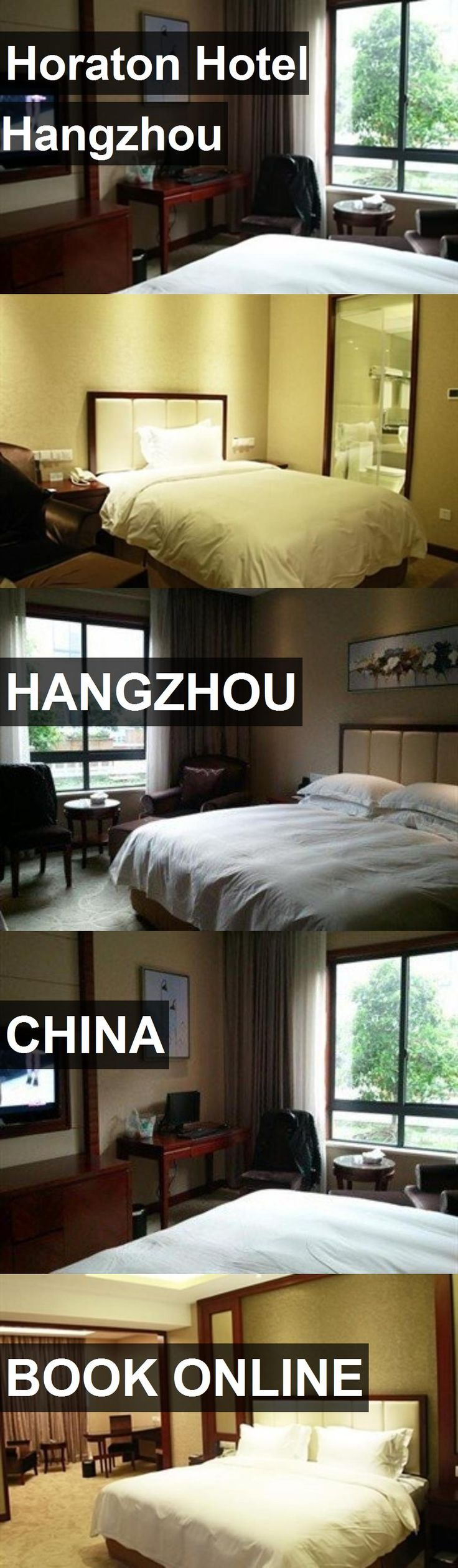 Horaton Hotel Hangzhou in Hangzhou, China. For more information, photos, reviews and best prices please follow the link. #China #Hangzhou #travel #vacation #hotel
