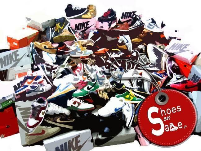 Διαγωνισμός με δώρο ένα ζευγάρι παπούτσια της επιλογής σας