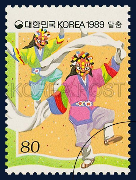 POSTAGE STAMP FOR FOLKWAYS SERIES(Ⅳ), talchum, traditional culture, pink, white,  1989 02 25, 민속 시리즈(여섯번째묶음), 1989년 02월 25일, 1555, 탈춤, postage 우표