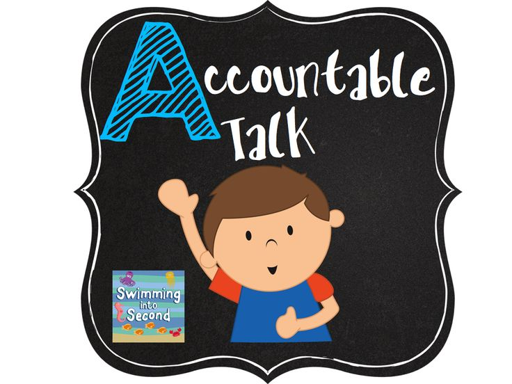 Swimming Into Second: A is for Accountable Talk (ABCs of 2nd grade) with freebie printable sentence starter stems.