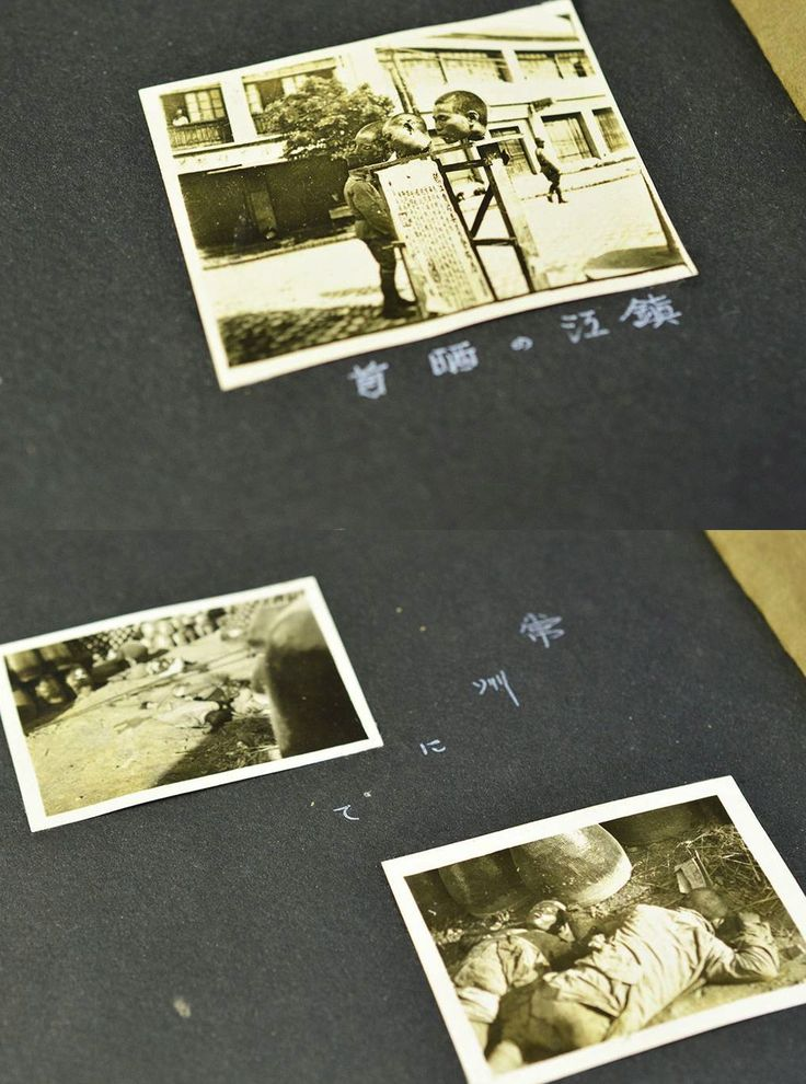 """Not the """"Nanking Massacre"""" but another old Japanese album showing Chinese severed heads on public display in Jiangzhen, China. These images of executed bandits were quite common and popular, usually they were sold in assorted bundles of 8-10 images to Japanese soldiers as souvenirs. Later, the very same images were unfairly described as Japanese committed atrocities."""