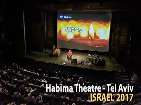 Tel Aviv - ISRAEL - May 13-14 2017