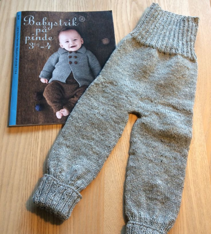Strikkede baby uld bukser