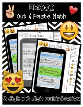 This is such a fun way for kids to practice their computation! Students must work the problem to find the correlating emoji!  They then cut and paste the emoji.  These work great for centers, fun days, sub days, and display work!5 Handouts & Answer KeysBlack and white & color versions are included!