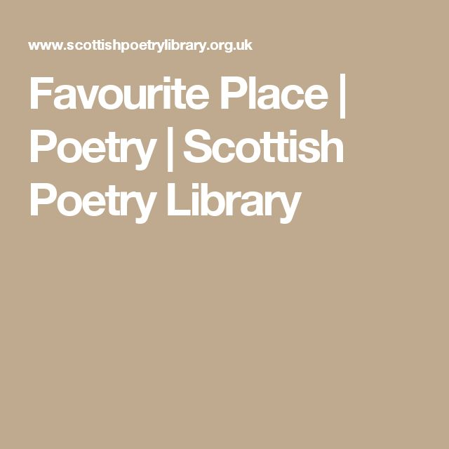 Favourite Place | Poetry | Scottish Poetry Library