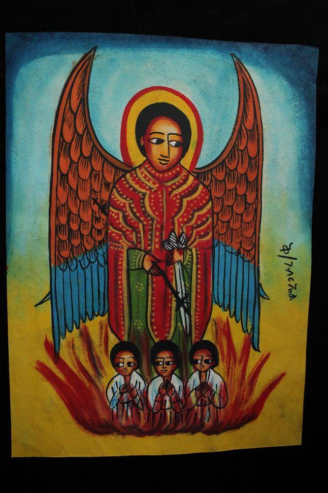 Ethiopia: Leather Painting, traditional! Äthiopien: Leder-Gemälde, traditionell!