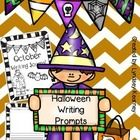 This packet includes October writing journal cover page, 23 writing prompts, and blank writing journal page. All prompts are related to October/Halloween.