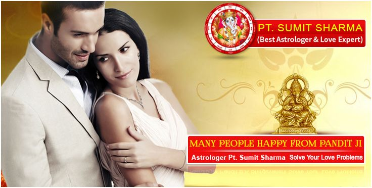 If you are facing a problem with conception of child, astrology can help you to some extent in addition to the medical aid. Know all this and more about getting children through our astrology based progeny aspects. Get a complete and detailed review of your horoscope for with regard to progeny.Call to Guruji at:+919815636481,+919888271481  G-mail panditsumitsharma70@gmail.com