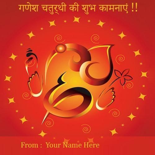 Ganpati Blessing Quotes: As 10 Melhores Ideias Sobre Ganesh Chaturthi In Hindi No
