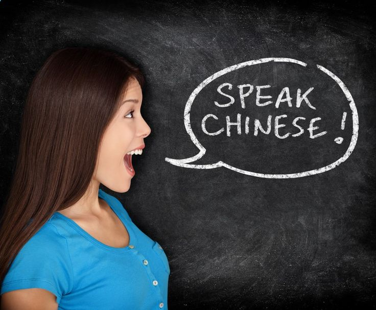 Will Americans Really Learn Chinese? - The New York Times
