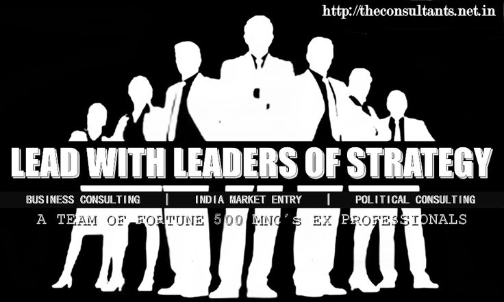 Share this on WhatsAppLet We Help You To Recognize The Latent Business Potentials Lying Around You & Explore Them Strategically ! Business & Mgt. Strategy Consulting  India Market Entry Consulting Political Consulting Our Mission : Supporting To Business Entities Strategically To Grow Faster To en-cash The Current & Future Business Potentials, Keeping The Fact