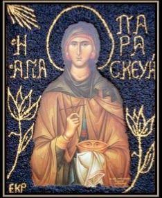 Sestre Lazarice: Zene Svetitelji