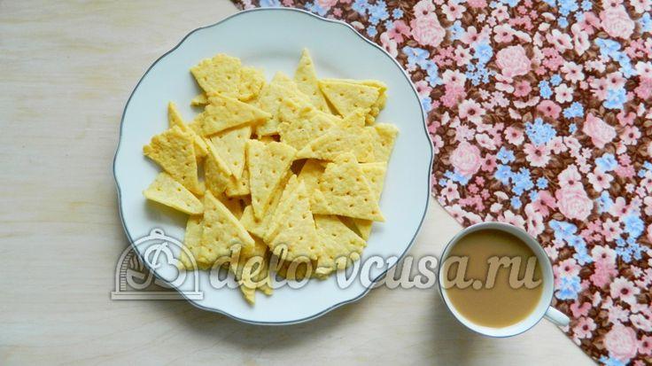 Сырные #крекеры #выпечка #рецепты #деловкуса #готовимсделовкуса