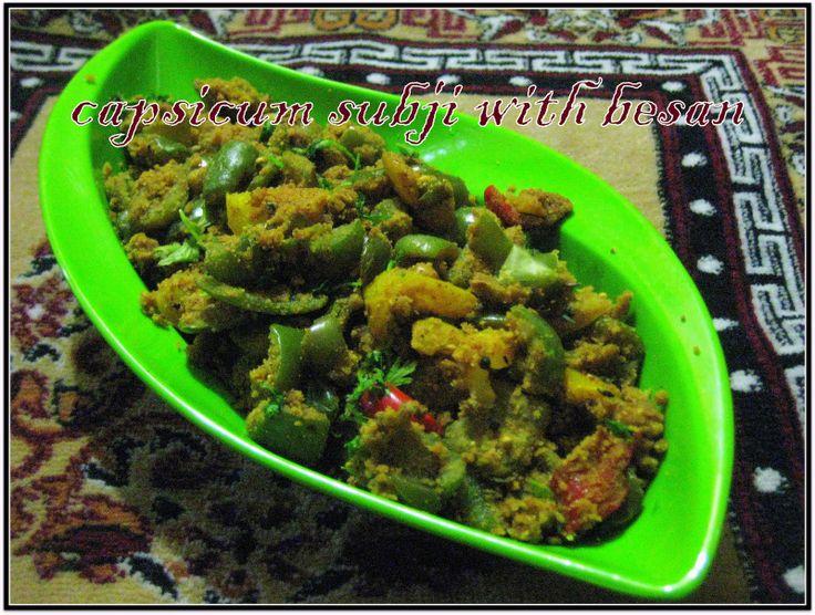 Resmi's kitchen: CAPSICUM / SHIMLA MIRCH / BELL PEPPER SUBZI  WITH ...