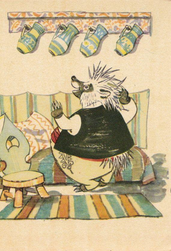 Postcard Illustration by Karpenko - 1960s, Liesma