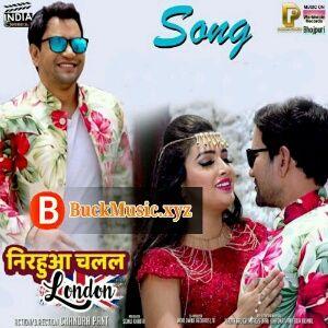 Bhojpuri film nirahua chalal london mp3 song download