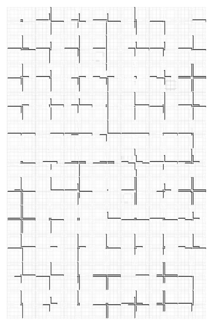 Intersection & permeability / Absolute architecture / city vs sprawl / manifesto / Padova / Italy / LOKOMOTIV. archs office LKMV