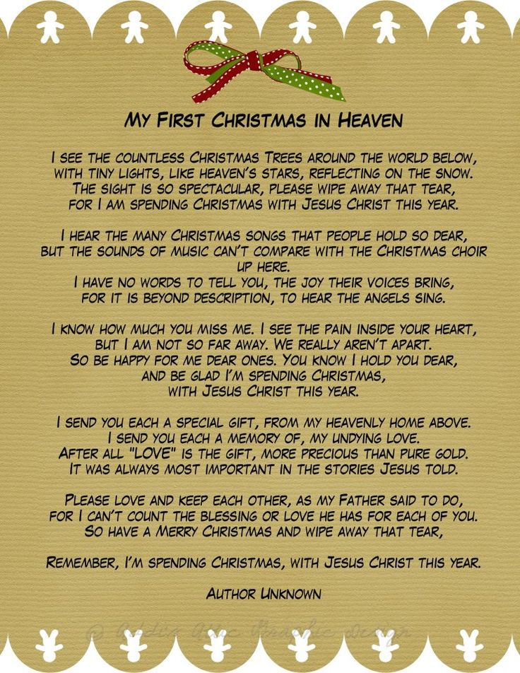 Breathtaking Christmas In Heaven Poem Extraordinary My First A Phenomenal For Those Of Us Who
