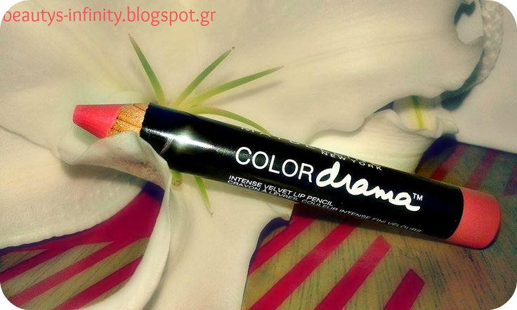 Color Drama / MAYBELLINE ~ Beauty's Infinity