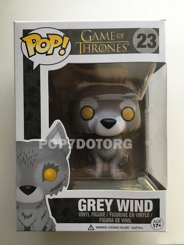 Funko Pop! - Television HBO - #23 - Game of Thrones - Grey ...