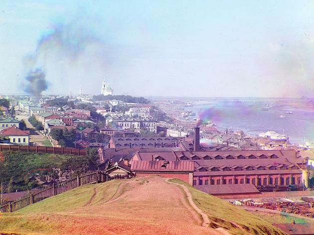 General view of the city of Perm from Gorodskie Gorki (1910)