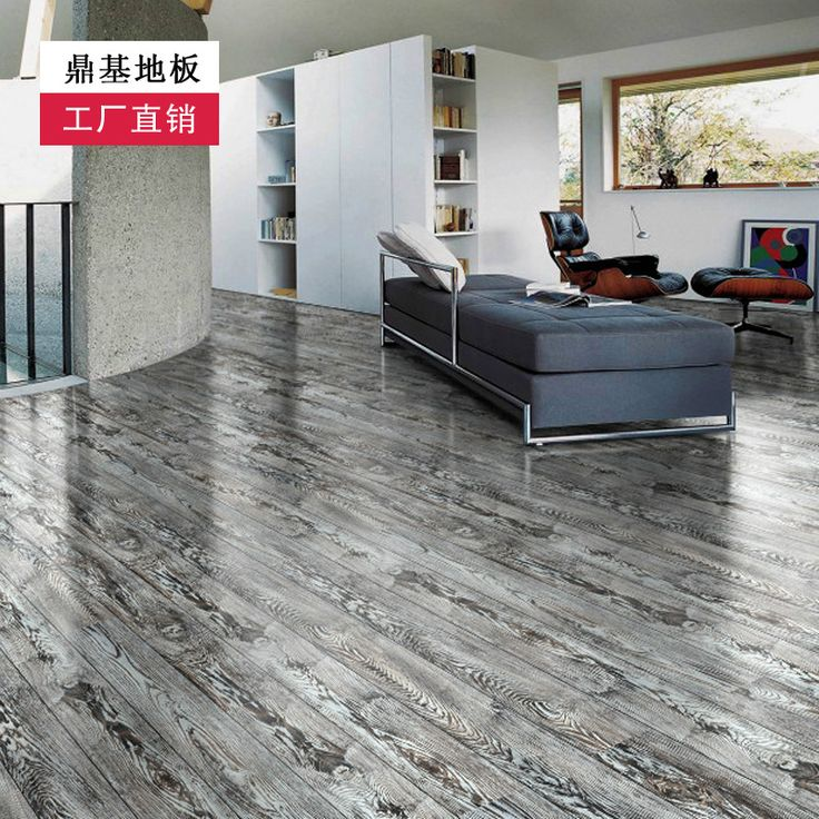 What Color Wood Floor With Gray Walls: Floor Wood Grain Grey Fashion Wear-resistant Laminate
